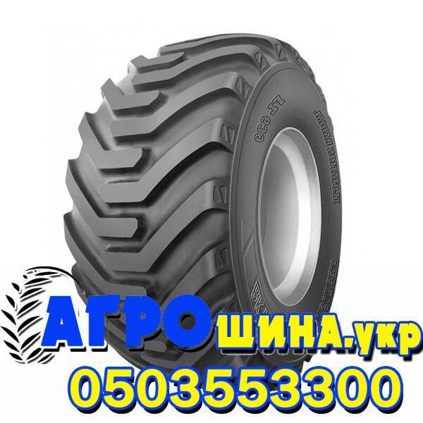 560/45R22.5 163A8 BKT FL-639 TL