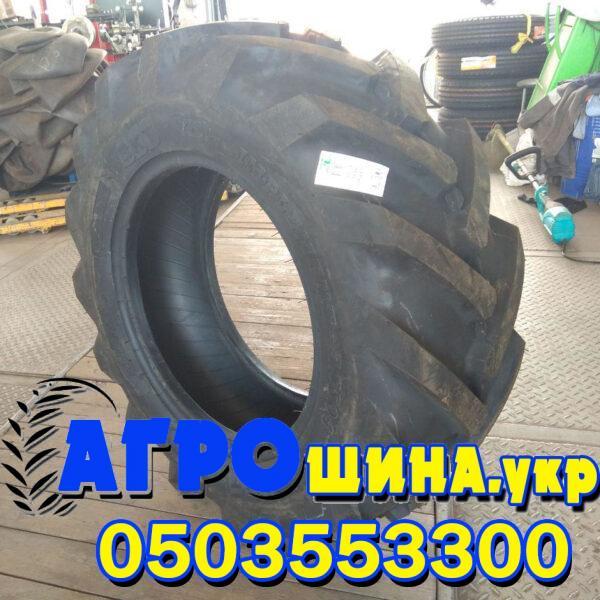 10.0/75-15.3 14PR BKT AS504 TL