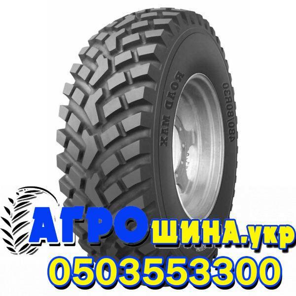 Шина 440/80R34 159A8/155D BKT RIDEMAX IT-696 TL