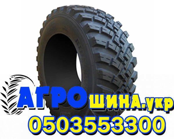540/65R28 160A8/155D BKT RIDEMAX IT-697 M S TL