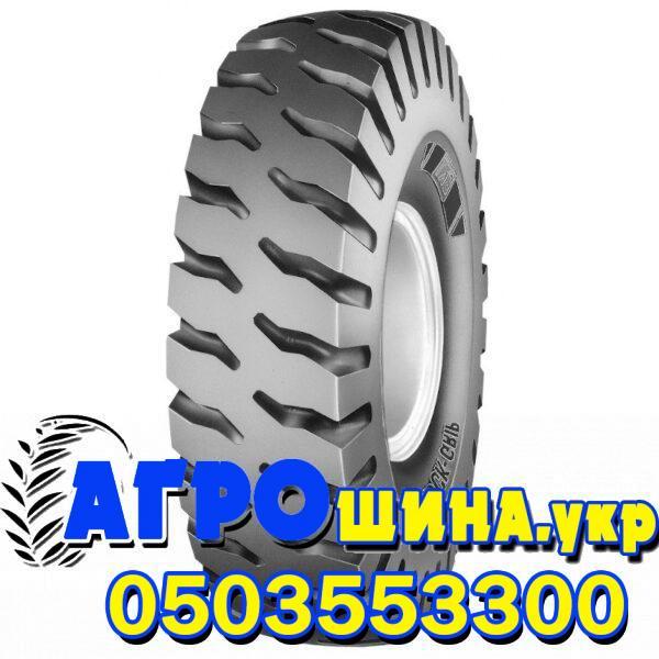18.00-25 40PR BKT ROCK GRIP E-4 TL