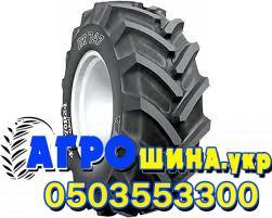 460/70R24 152A8/149B (17.5LR24) BKT RT-747 Agro Industrial TL