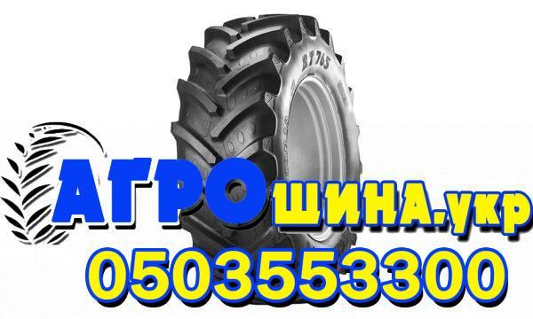 420/70R28 133A8/B BKT AGRIMAX RT-765 TL