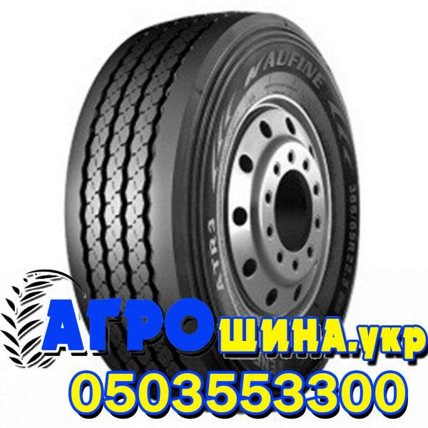 Aufine ATR3 385/65 R22.5 160K 20PR прицепная