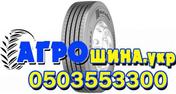 Matador F HR4 385/65 R22.5 160K рулевая